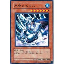 Mobius the Frost Monarch - SD4-JP012