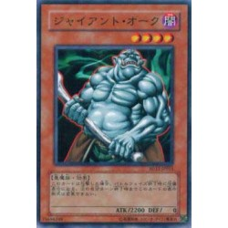 Giant Orc - SD12-JP011