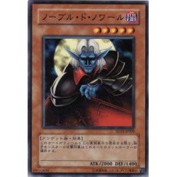 Patrician of Darkness - SD15-JP009