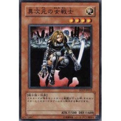 D.D. Warrior Lady - SD17-JP012
