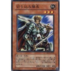 Marauding Captain - SD17-JP010