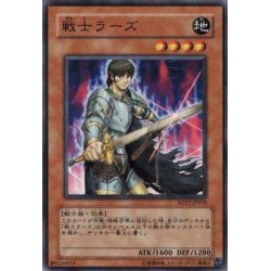 Field-Commander Rahz - SD17-JP018