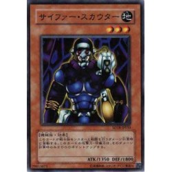 Cipher Soldier - SD18-JP010