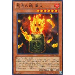 Goka, the Pyre of Malice - SD24-JP006