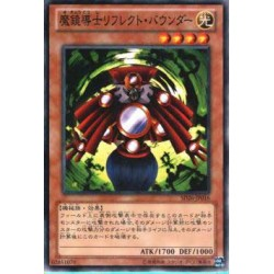 Reflect Bounder - SD26-JP016
