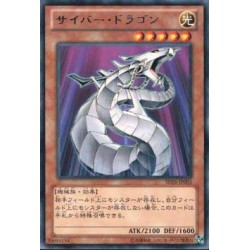 Cyber Dragon - SD26-JP003 - BLACK