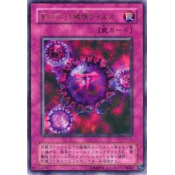 Crush Card Virus - P5-03
