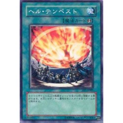 Inferno Tempest - PP7-007