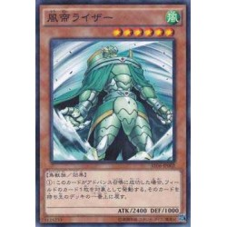 Raiza the Storm Monarch -  AT06-JP002