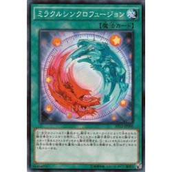 Miracle Synchro Fusion - AT12-JP006