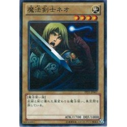 Neo the Magic Swordsman - TP21-JP007