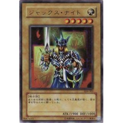 Jack's Knight - LE4-003