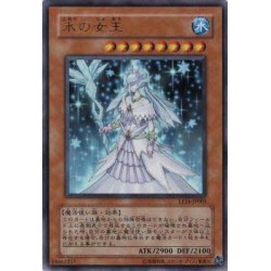 Ice Queen - LE14-JP003