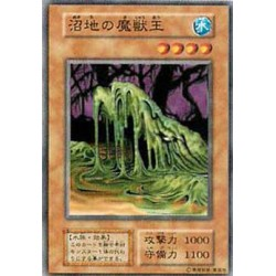 Beastking of the Swamps - B6-99426834
