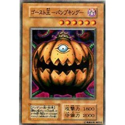 Pumpking the King of Ghosts - B7-29155212