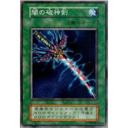 Sword of Dark Destruction - B2-37120512