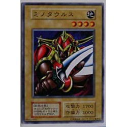 Battle Ox - EXSB-05053103