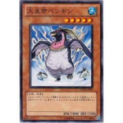 The Great Emperor Penguin - GENF-JP037