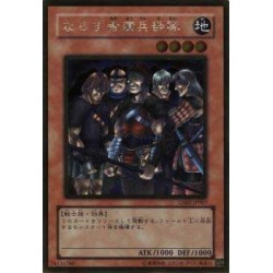 Exiled Force - GS02-JP007