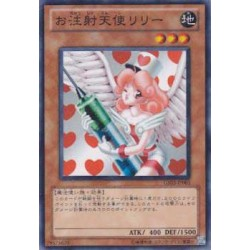 Injection Fairy Lily - GS03-JP003