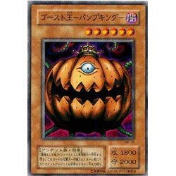 Pumpking the King of Ghosts - ME-19