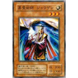 Jowgen the Spiritualist - LN-10