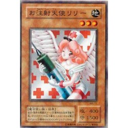 Injection Fairy Lily - MA-11