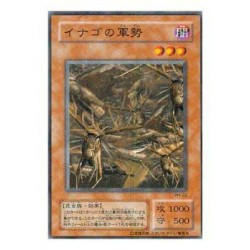 Swarm of Locusts - PH-22