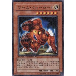 Worm Warlord - DT06-JP031