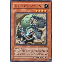 Aztekipede, the Worm Warrior - EXP1-JP032 - Nova