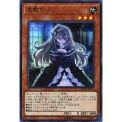 Ghost Belle & Haunted Mansion - RC03-JP012