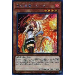 Familiar-Possessed - Hiita (alternate art) - SD39-JPP03
