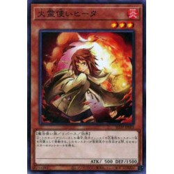 Hiita the Fire Charmer - SD39-JP003