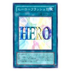 Hero Flash!! - DP03-JP020