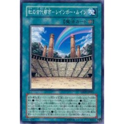 Ancient City - Rainbow Ruins - DP07-JP021