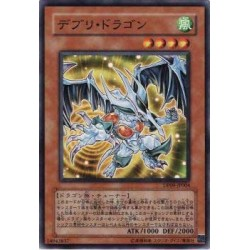 Debris Dragon - DP09-JP004 - Nova