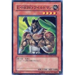 Elemental HERO Wildheart - DP03-JP003