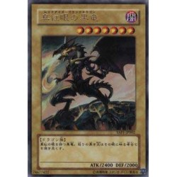 Red-Eyes B. Dragon - YAP1-JP002