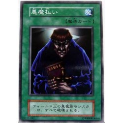 Exile of the Wicked - B6-