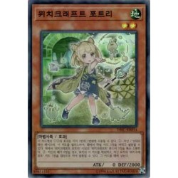 Witchcrafter Potterie - DBIC-KR014