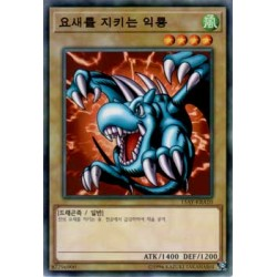 Winged Dragon, Guardian of the Fortress 1 - 15AY-KRA10
