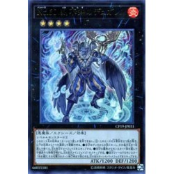 Number 60: Dugares the Timeless - CP19-JP031