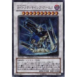 Ally of Justice Decisive Armor - DT06-JP040