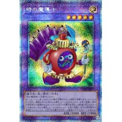 Time Wizard of Tomorrow - VP20-JP001