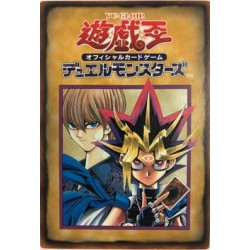 Card Booster 2