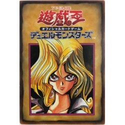 Card Booster 5