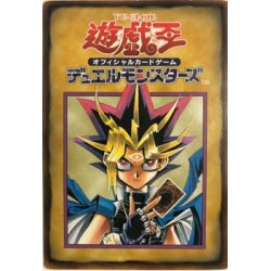Card Booster 6
