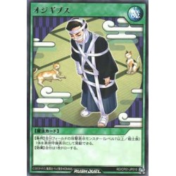 Bandaged Bowing - RD/CP01-JP010
