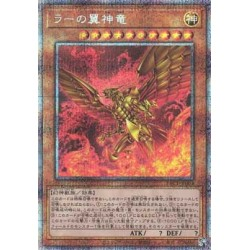The Winged Dragon of Ra - PAC1-JP003