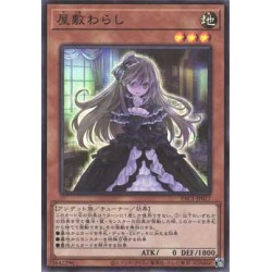 Ghost Belle & Haunted Mansion - PAC1-JP017